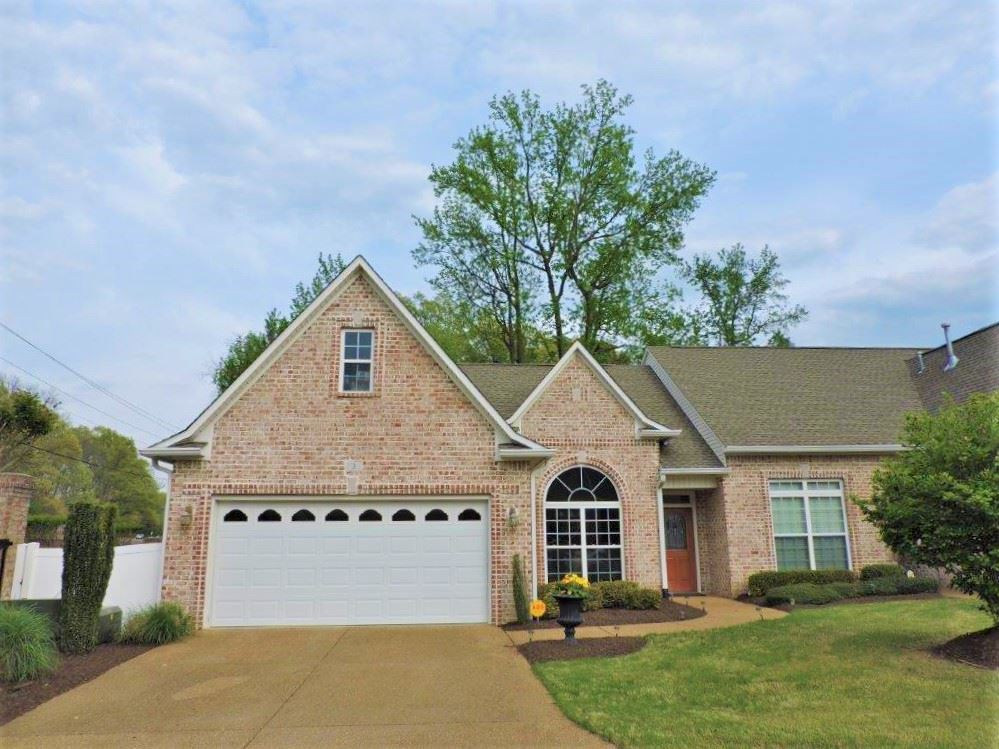 3 Emerald Ridge, Jackson, TN 38305