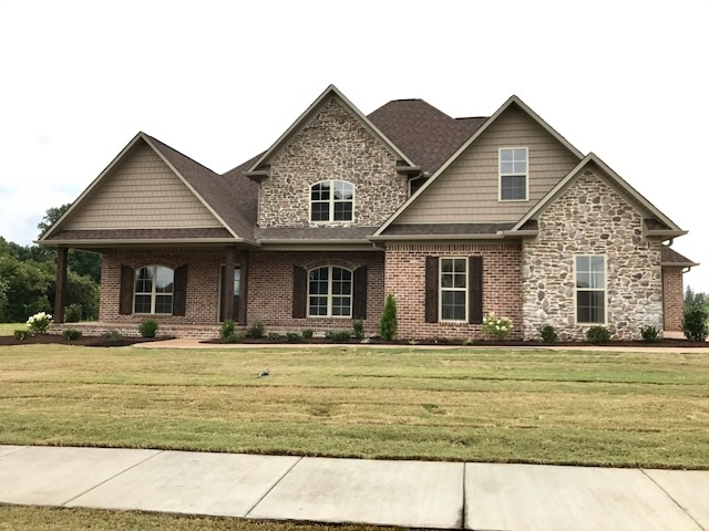 110 Shady Oak Cove, Medina, TN 38355